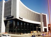 Stuttgart - Landesbank 1